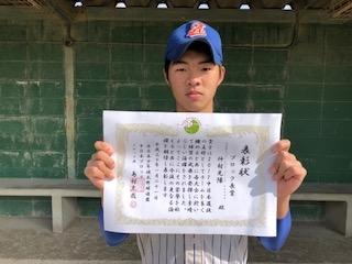 1月28日 ヤングリーグ中日本ブロック長賞