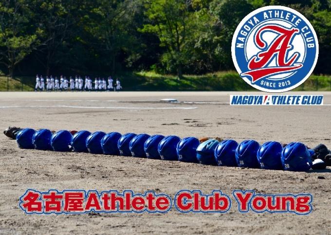 名古屋Athlete Club Young